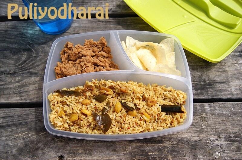 Puliyodharai | Tamarind Rice