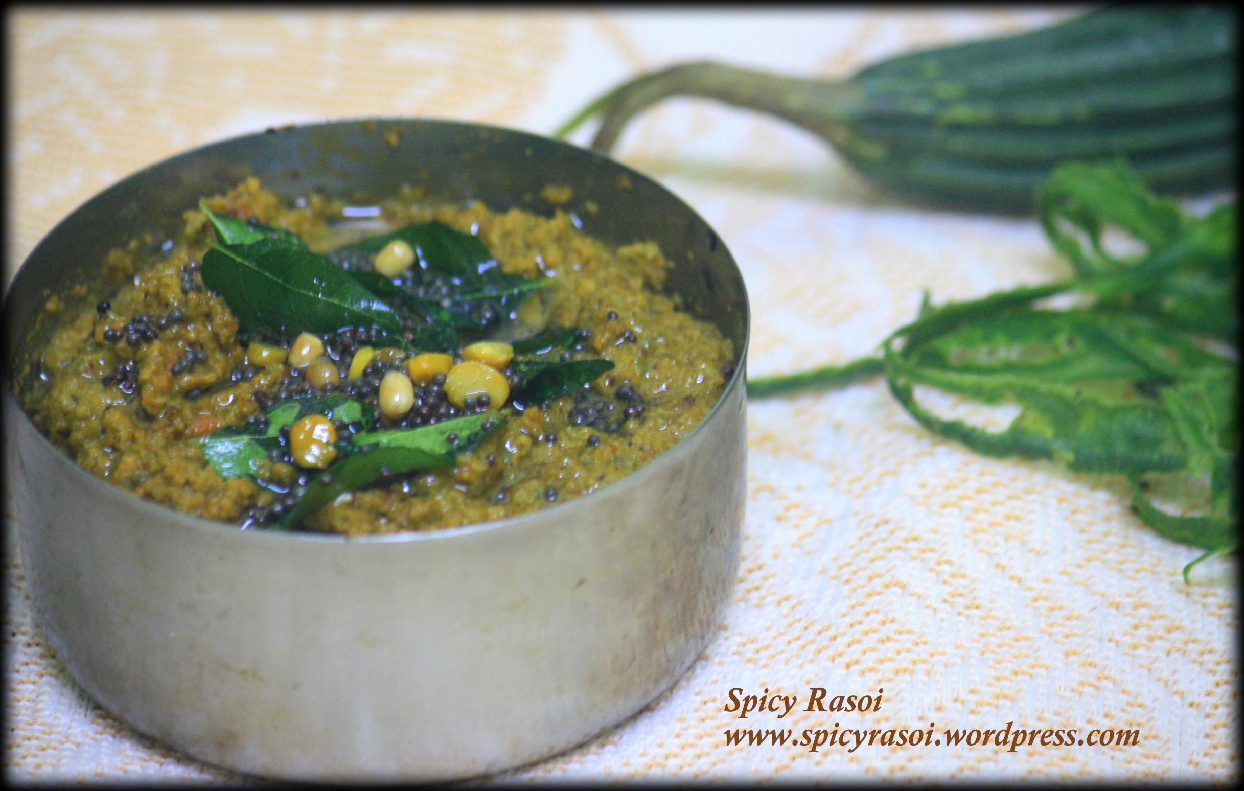 Beerakaya Thokku Pachadi/ Ridge-gourd skin chutney