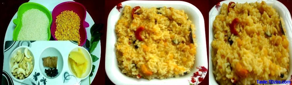 Ven Pongal Recipe | South Indian Dal Rice.