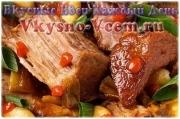 маринованное мясо в горчице