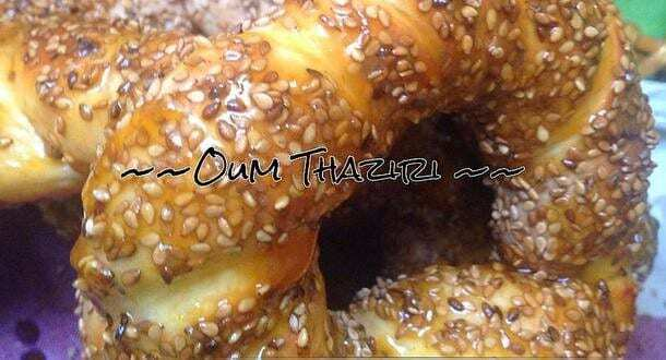 pain simit turc
