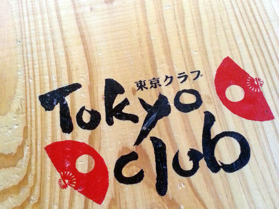Tokyo Club (Auckland, New Zealand)