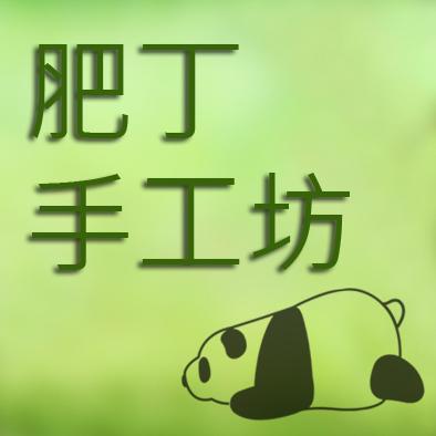 蕃茄餅乾條 ( 仿百力滋 ) ~ 陽光零食 ( 附油浸蕃茄乾食譜 )