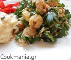 Σελινοσαλάτα με ρύζι και κάστανα