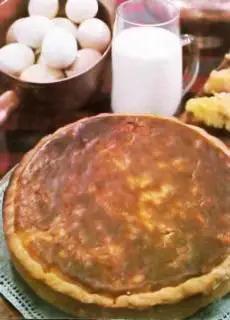 Torta de Arroz con Pasta Frola