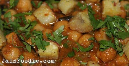 Chole Chana Masala