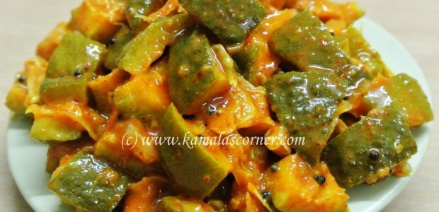 Narthangai (Citron) Pickle