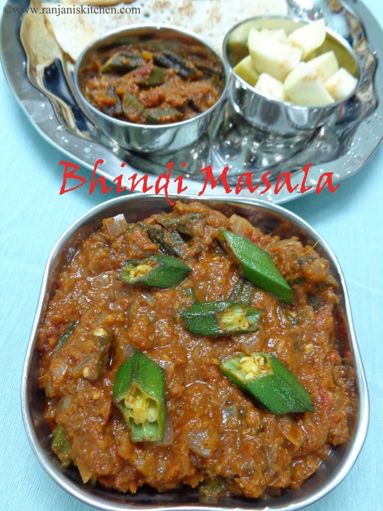 aloo chole ki sabzi in hindi