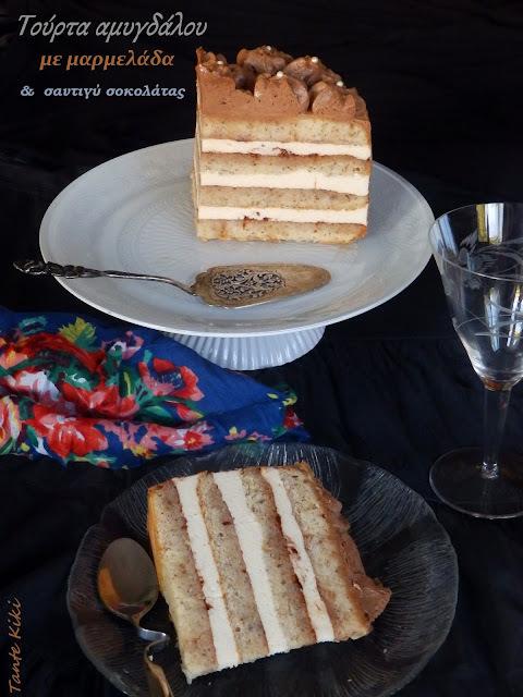 Tούρτα με γεύση αμύγδαλο και τα γενέθλια της γιαγιάς