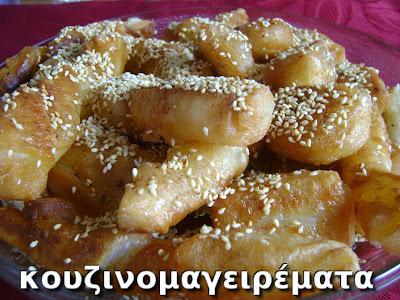 Σιροπιασμένα τηγανιτά σφολιατάκια τέλεια!!