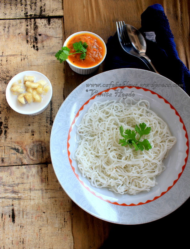 Idiyappam /Steamed Rice strings/ string hoppers with roasted tomato dip and sweetend coconut milk and banana #GlutenFree #TwoIngredient
