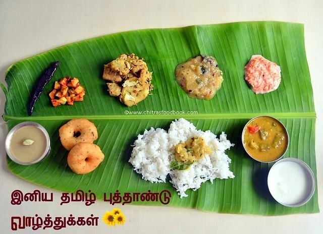 tamil brahmin sambar powder