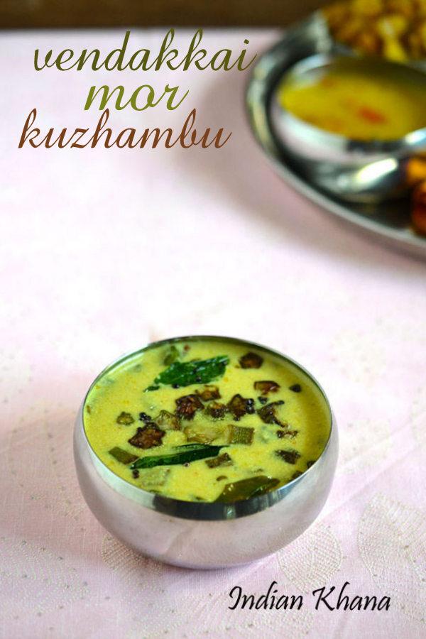Vendakkai Mor Kuzhambu | Okra Moor Kulambu Recipe