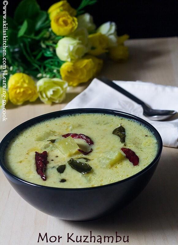 Mor Kuzhambu using Raw Papaya | Raw Papaya Mor Kuzhambu | South Indian Mor Kuzhambu | South Indian Kuzhambu Recipes