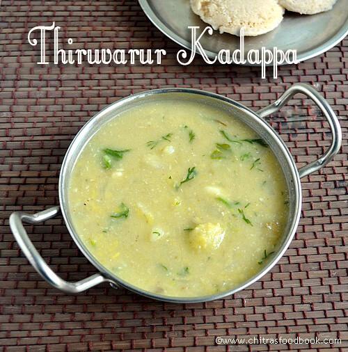 Kumbakonam Kadappa Recipe/கும்பகோணம் கடப்பா-Side Dish For Idli,Dosa