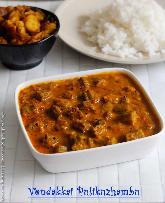 Vendakkai Puli kuzhambu | Ladies Finger Tamarind Gravy | Okra Tamarind gravy | South Indian Kuzhambu Recipes