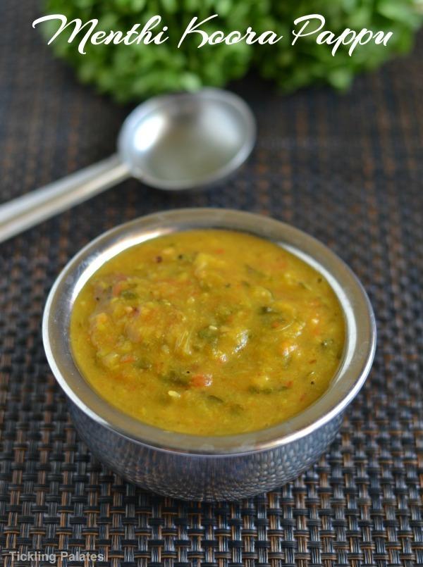 Methi Dal Recipe | Menthi Koora Pappu