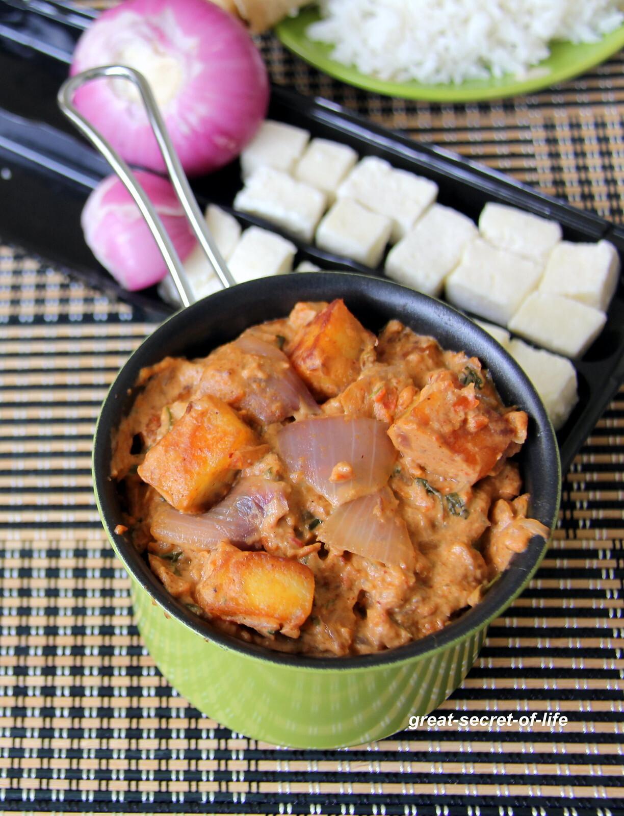 Paneer Do Pyaza Recipe - Paneer do Pyaza resturant style recipe - Simple paneer recipe