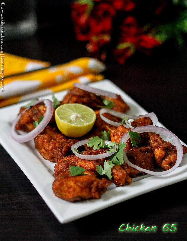 Chicken 65 | Restaurant Style Chicken 65 | Easy Party Snacks | South Indian Chicken Recipes | Easy Fried Chicken | Sunday Special Recipes