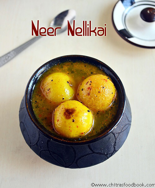 NEER NELLIKAI | GOOSEBERRY PICKLE RECIPE–EASY PICKLE RECIPES