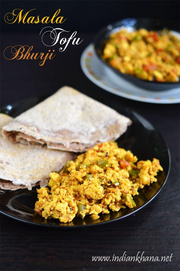 Masala Tofu Bhurji | Soya Paneer Bhurji | Scrambled Tofu Recipe