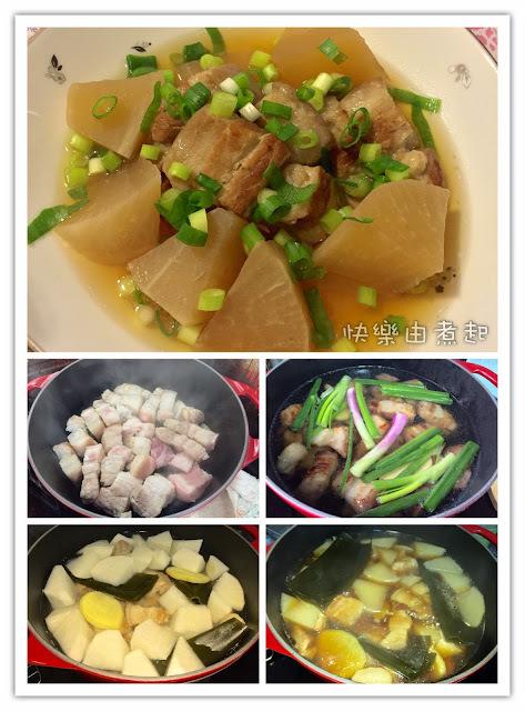 大根豚角煮 (附做法)