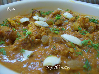 spicy colourful side dish for chapathi