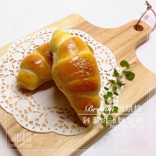 雞蛋奶油麵包捲