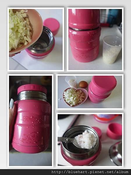 嬰兒副食品外出的好幫手-悶燒罐煮粥很easy(方法)
