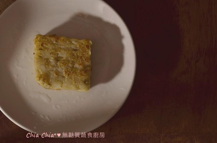 【光合調理箱食譜】全素.點心/主食。彩色蘿蔔糕(無麵粉無奶蛋無糖)