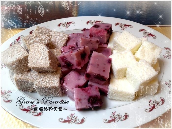 【食譜】夏日爽口清涼甜點--香香QQ又滑嫩的雪花糕,材料做法都簡單,口味自行變換不輸外面賣的!(原味雪花糕、咖啡雪花糕、桑葚雪花糕)附影片