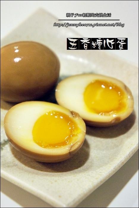 冷滷五香糖心蛋