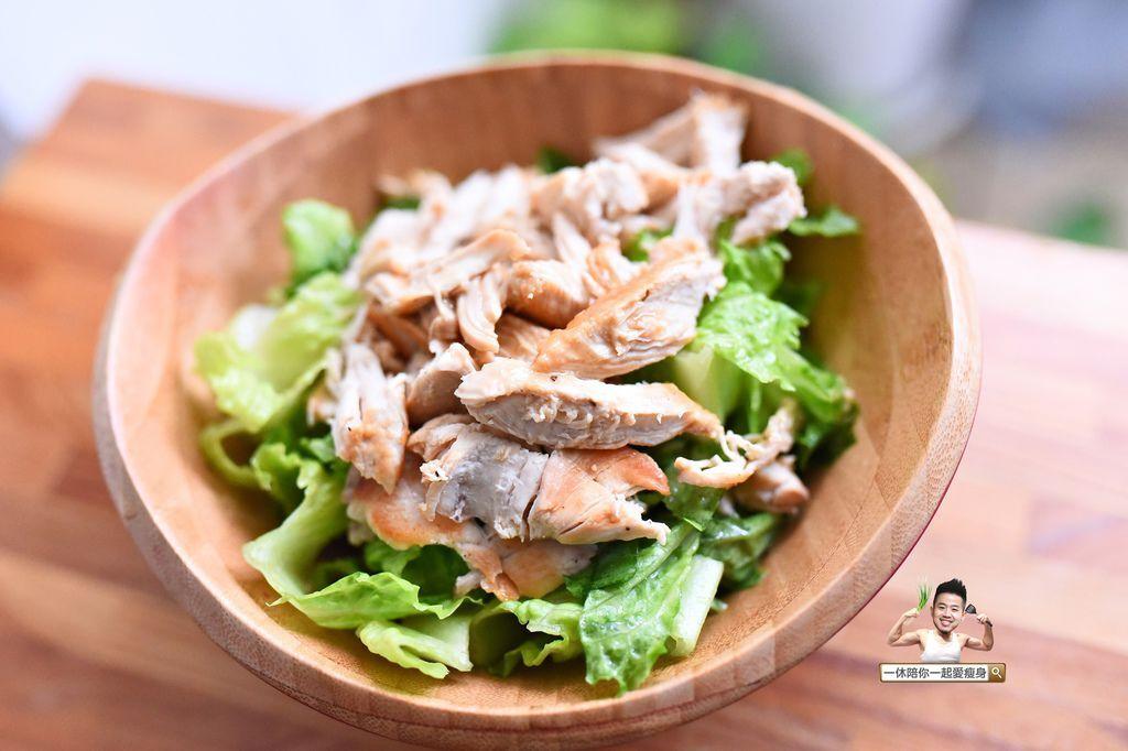 一休教你做低卡減重料理【一秒擄獲老婆心的雞胸肉生菜沙拉】