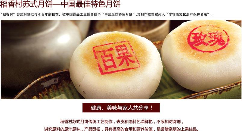 Histoire : Manger à Suzhou à la fin des années 1930