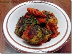 Kakarakaya Ullikaram/ Stuffed Karela(Bittergourd) | TummyKhush