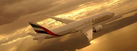 Emirates rabattkoder och kampanjer