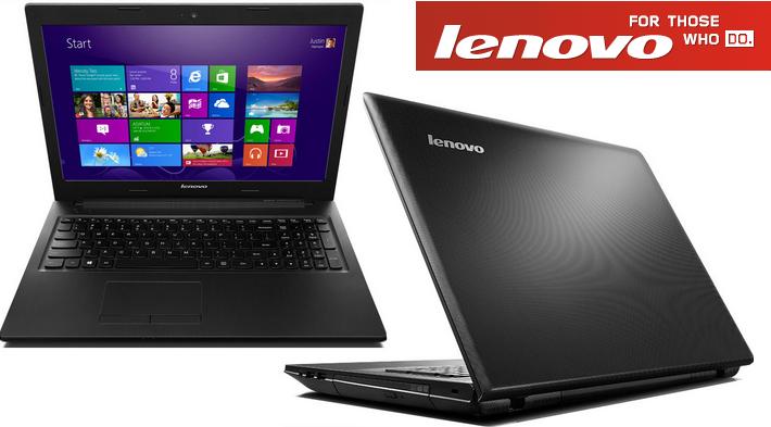 Aktiva din Lenovo rabattkod enkelt
