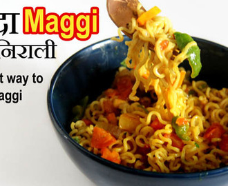 Maggi Recipe | Maggi Noodles Masala | Snacks recipes for Kids, Kids Lunch Box Recipes