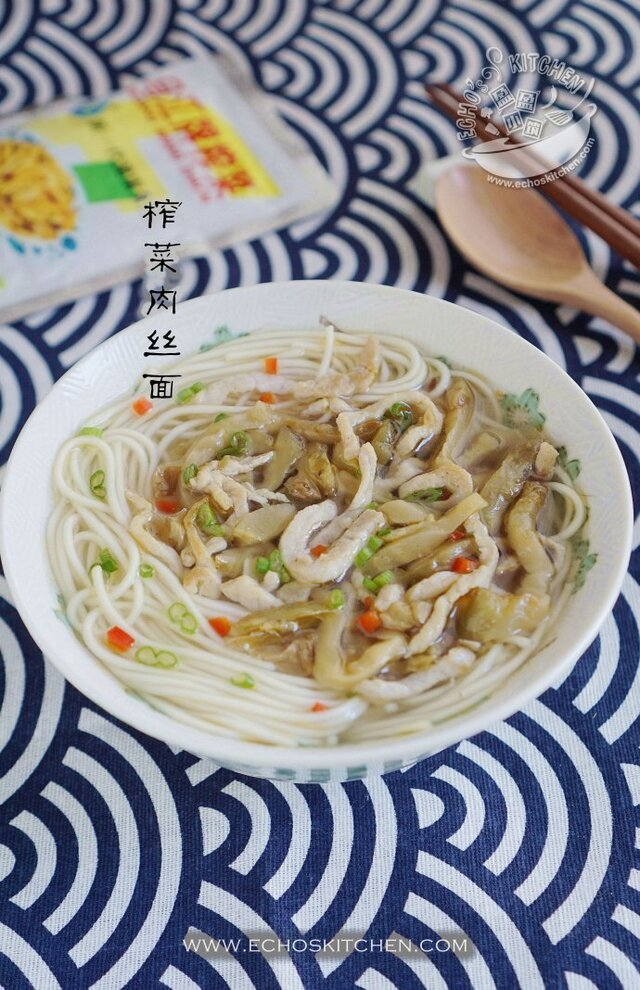 【榨菜肉丝面】Noodle soup with Shredded pork and