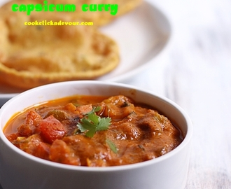 Capsicum curry recipe | Capsicum masala curry recipe