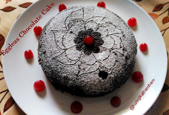 Eggless Butterless Chocolate cake without Maida | Cake Recipes