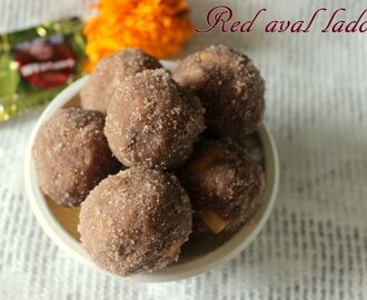 Red aval ladoo recipe – How to make avalakki ladoo/red aval/poha ladoo recipe – ladoo recipes