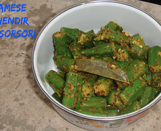 Assamese Bhendir Sorsori - Ladies Finger in Mustard Sauce