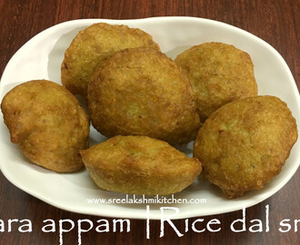 Kaara appam |rice dal snack | Indian snacks