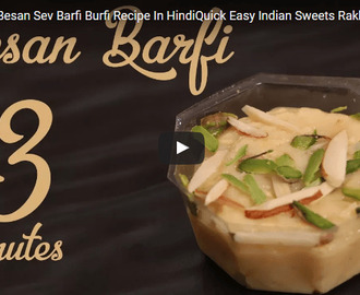 Besan Sev Barfi Recipe Video