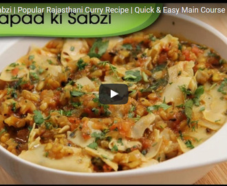 Papad Ki Sabzi Recipe Video