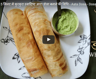 Aata Dosa Recipe Video