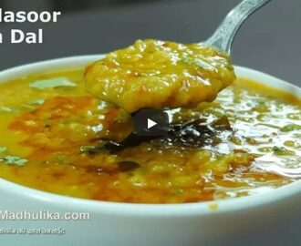 Lal Masoor Dal Tadka Recipe Video