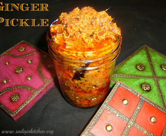 Ginger Pickle Recipe / Allam Pachadi Recipe / Andhra Style Ginger Pickle Recipe