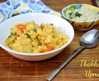 Thakkali Upma | How to make Tomato Upma